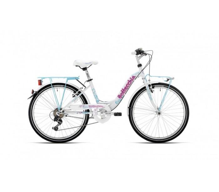 Vendita online e in store bici e mtb accessori ciclismo in for Bici supermarket